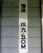 20070608192259