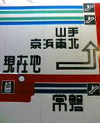 20071106190000