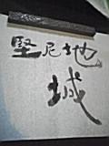 20080205011843