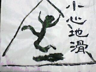 20080229222632