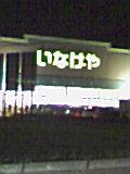 20080309185238