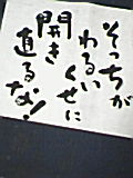 20080319185040