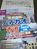 20080331002500
