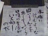20080408022520