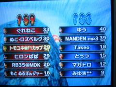 2010 1.22 おまけ