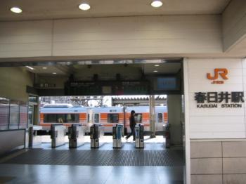 2.13苺オフ 春日井駅