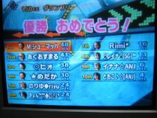 5.13 れいなさん4 ファスト