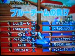 5.28 K.さんルーム3 風船