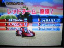 2010 Rd.8 おまけ