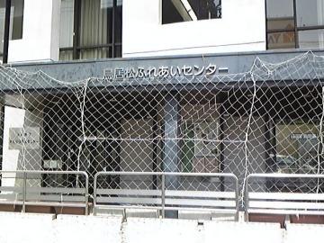 2011.5.3 鳥居松ふれあいセンター