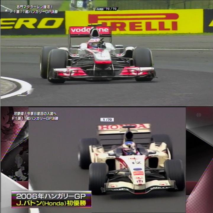 気の向くままにBダッシュ F1 201...
