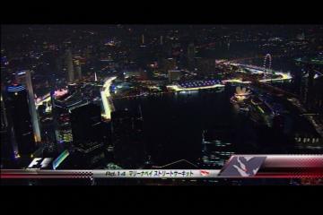 2011 シンガポールGP マリーナベイ・ストリート・サーキット