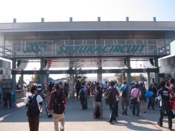 2011年日本GPメインゲート