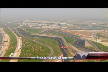 2011 インドGP ブッダ・インターナショナルサーキット
