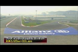 2011 インドGP 3コーナー