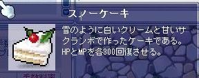 08013001.jpg
