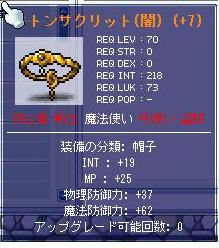 20050703175321.jpg
