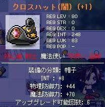 20051105002029.jpg