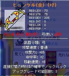 20051117185205.jpg