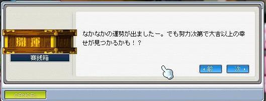 20060101001454.jpg