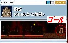 20060529202449.jpg