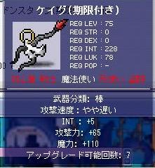 20060726235108.jpg