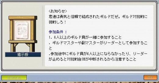 20060727225658.jpg