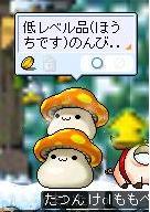 20060727225732.jpg