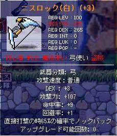 20061125103604.jpg