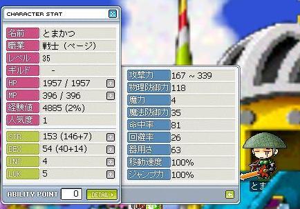 20061127210050.jpg