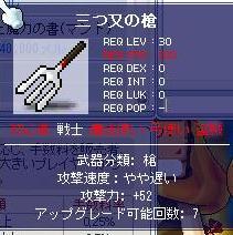20070210231632.jpg