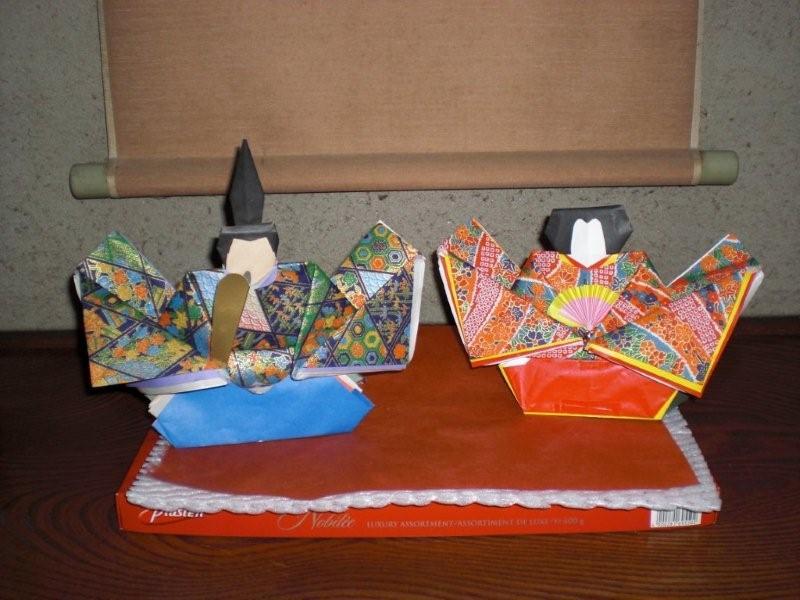 すべての折り紙 ひな人形 折り紙 : ... ちゃんの花束 ひな人形 折り紙