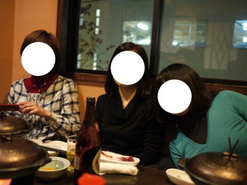 066_20110129140508.jpg