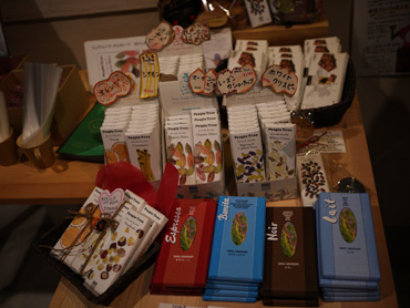 choko_20100212000500.jpg