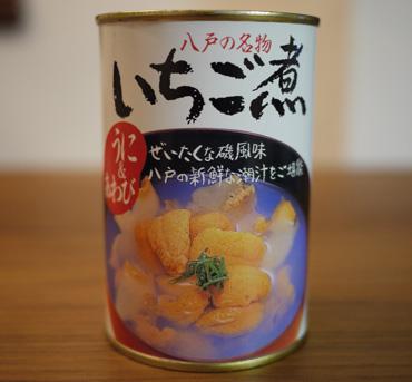 ichigoni.jpg