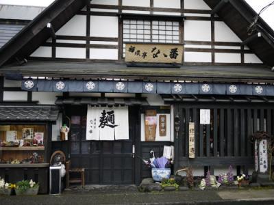 nanaban.jpg