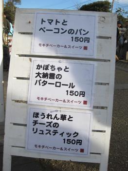 panshurui.jpg