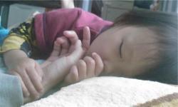 眠っています