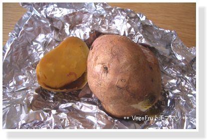 種子島蜜芋3