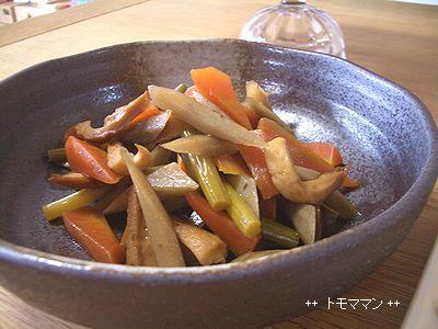 ごぼうの煮物6