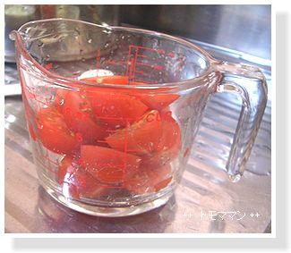 トマト置き場