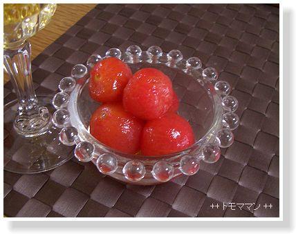 冷たいトマト