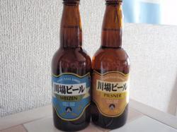 ビール縮小