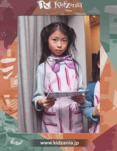 2008月・2gatu 002