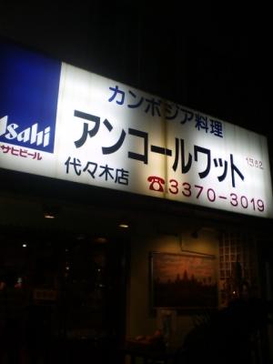 20060924193221.jpg