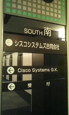 20070801105752