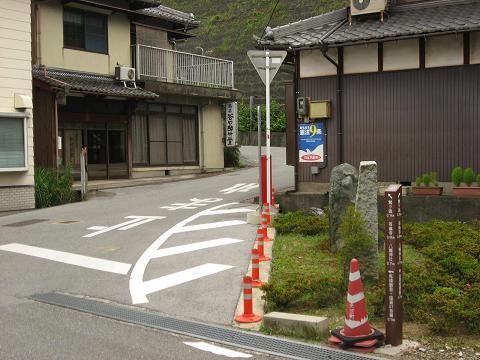 醒井宿・枡形跡