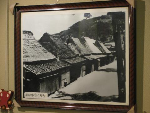 昭和30年頃の六軒町