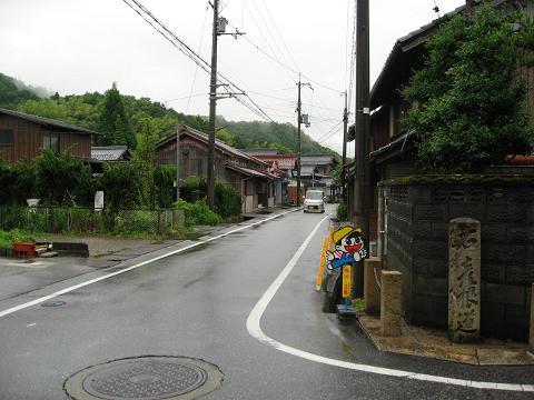 中山道・彦根道の追分