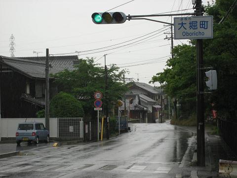 旧中山道・大堀町交差点